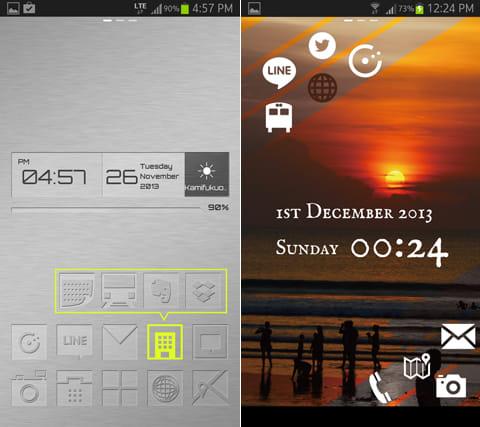 coromo 3秒で切り替える全く新しいホーム画面:「Square lcon-Metal」のテーマ(左)「Bali Sunset」のテーマ(右)
