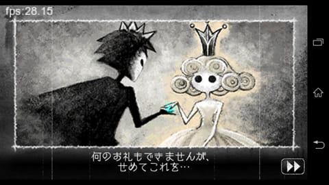 Dokuro:お姫様から指輪をあずかり、新たなステージへ