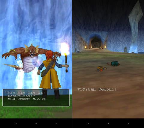 ドラゴンクエストVIII 空と海と大地と呪われし姫君:ダンジョン最深部に待ちうける最初のボス・ザバン(左)回復呪文の「ホイミ」は必須。中途半端な状態で戦うと全滅するぞ(右)
