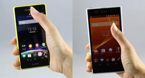 「Xperia Z1 f」は、画面のどの部分にも指が届く(左)「Xperia Z1」は画面上部や端には、指が届かない(右)