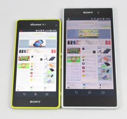 「Xperia Z1 f」と「Xperia Z1」。使いやすいのは?