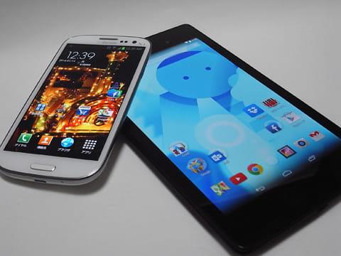 2台持ちの場合、圧倒的に便利な格安SIMサービス