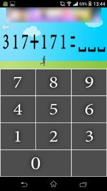 算数マラソン:解答を素早く入力していこう