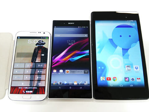 左から「GALAXY Note II SC-02E」、「Xperia Z Ultra」、「Nexus 7(2013)」