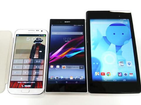 左から「GALAXY Note II SC-02E」、「Xperia Z Ultra」、「Nexus 7(2013)」