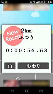算数マラソン:ベストタイムを目指してチャレンジ!