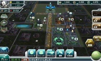 ガンダムコンクエスト:コロニーを開発する街づくりパート。