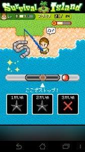 無人島クエスト - 脱出への挑戦:釣り竿を作れば釣りができ、斧を作れば木が切れるようになる!