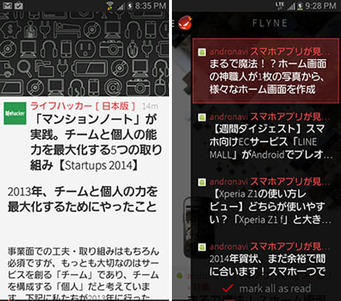 Flyne. The Offline Reader.:記事画面。スワイプで次の記事を読める(左)『Twitter』の投稿一覧(右)
