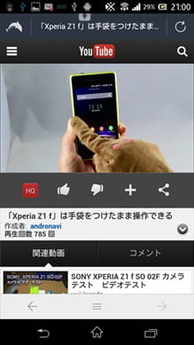 Dolphin Zero:動画ページ等も問題なく閲覧可能