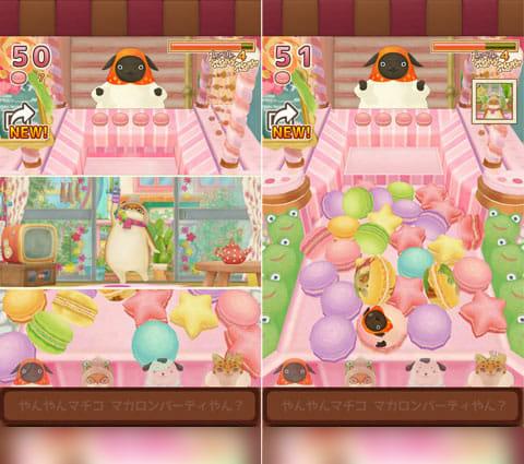 やんやんマチコ マカロンパーティやん?:キャラをタップしてアクション発動(左)アクションを利用して有利にゲームを進めよう(右)