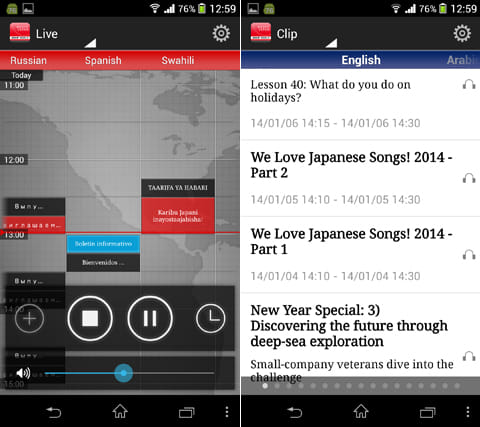 NHK WORLD RADIO JAPAN:放送中の番組は、タップすれば聴取できる(左)過去の番組をまとめて聴取することも可能(右)