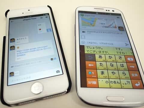 iPhoneとAndroid間でメッセンジャー機能を利用できるのも大きなポイント