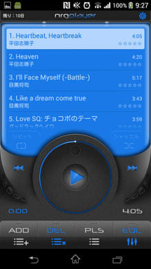 NRG Player - 音楽プレーヤー
