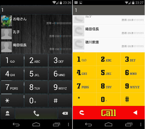 ExDialer - Dialer & Contacts:RGB BlackWoodテーマ(左)Red Racing Themテーマ(右)