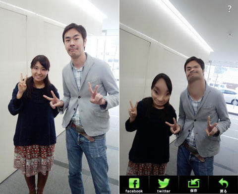 ブサイクカメラ:通常カメラで撮影(左)本アプリで撮影。見事にブス&ブサイクが誕生(右)