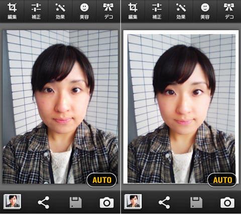 サイメラ (Cymera) - カメラ & 写真加工:加工前(左)加工後(右)