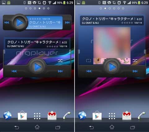 NRG Player - 音楽プレーヤー:ウィジェットは3種類を用意