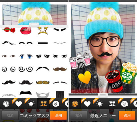 サイメラ (Cymera) - カメラ & 写真加工:「コミックマスク」からステッカーを選択(左)写真を飾ろう(右)
