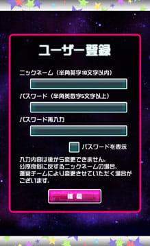 スペース★ギャラガ:ポイント1