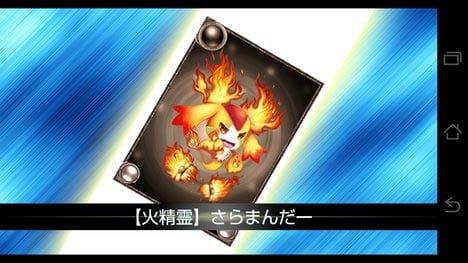 DRAGON SKY (ドラゴンスカイ):魔法カードでゲームを有利に進めよう!