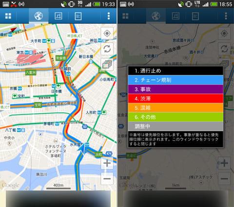 渋滞ナビ:高速道路と一般道も識別可能(左)渋滞、通行止めなどの情報は色分けで見やすい(右)