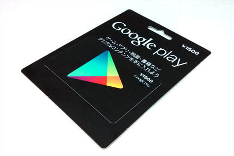 """Google Play ギフト カード"""