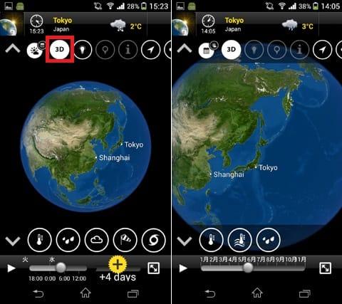 MeteoEarth:「3D」ボタンをタップすると、地球儀のようなグラフィックに変わる。もちろん動かすことも可能