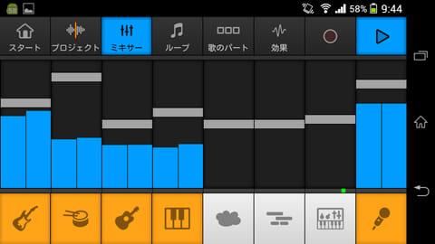Music Maker Jam:「ミキサー」画面。各楽器のON/OFFや音量を変更できる