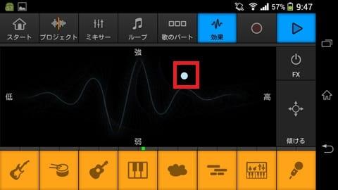 Music Maker Jam:「効果」画面。画面の丸印を動かすと曲にエフェクト効果がかかる