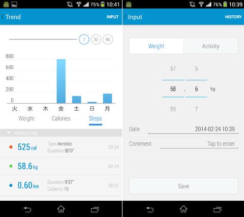 Pacer Pedometer:消費カロリーや体重はグラフ化されて見やすく表示される(左)体重等は手動で入力することも可能(右)