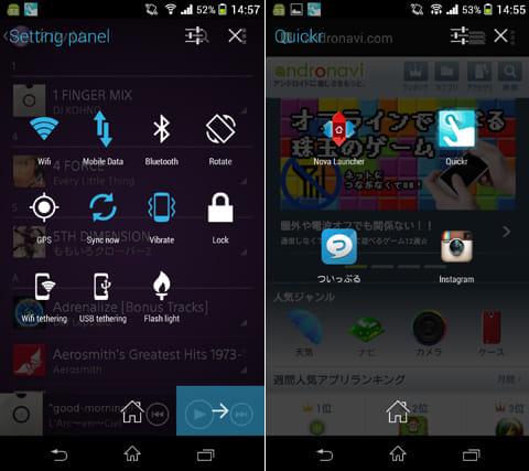 Quickr - Action Launcher:音楽再生中にトグルボタンを表示(左)ブラウジング中に直前まで使用していたアプリを表示(右)