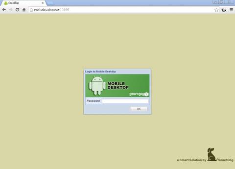 Remote Web Desktop Full:パスワード入力画面