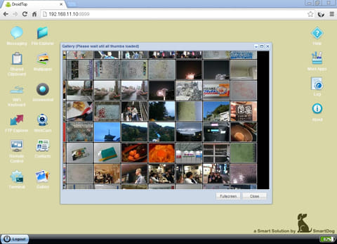 Remote Web Desktop Full:PCのブラウザより、Android端末の画像ファイルを確認
