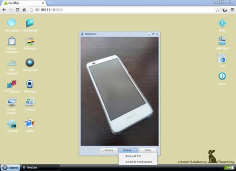 Remote Web Desktop Full:Android端末のカメラもPCから操作できる