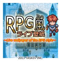 RPG風ライブ壁紙