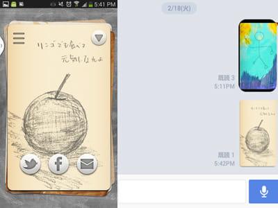 Sketchlens:鉛筆のデッサン画も取り込める(左)LINEで自分だけのメッセージカードを作ってみては?(右)