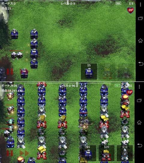 ロボ防衛:敵の出現地点に兵器を配置(上)時間経過と共に敵の数や種類もパワーアップ(下)