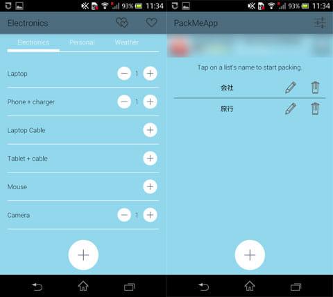 PackMeApp Packing List:チェックに利用するアイテムの選択画面(左)作成したリスト一覧(右)