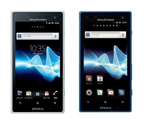 Xperia acro HD IS12S(左)Xperia acro HD SO-03D(右)