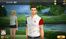ゴルフスター:ポイント1