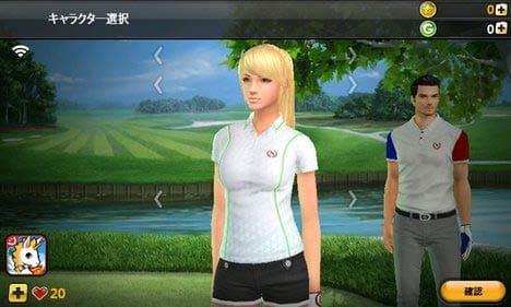 ゴルフスター:キャラのカスタマイズ性も高い。