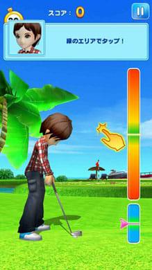 LINE レッツ!ゴルフ:ポイント2