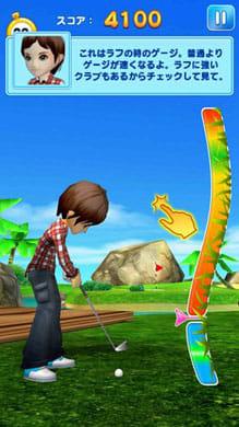 LINE レッツ!ゴルフ:ポイント3