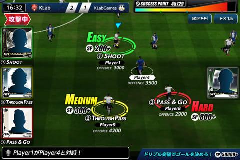 ファンタジックイレブン 3Dサッカー:パスを出すか、ドリブル突破か、的確な判断をしていこう