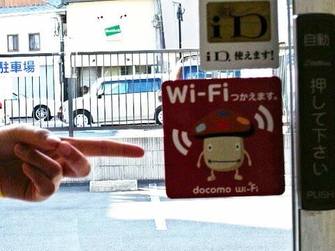街中でよく見かけるWi-Fiのステッカー