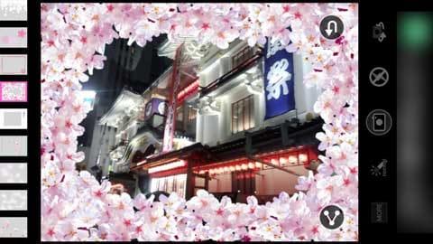 Sakura Camera 桜カメラ:撮影後、共有も可能
