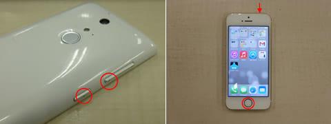 Androidスマホは原則電源ボタンとボリュームダウン同時押しで画面撮影OK(左)iPhoneは電源ボタンとホームボタンを同時押しで画面撮影(右)