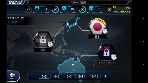 ファンタジックイレブン 3Dサッカー:世界各国の「クエスト」を行い、チームを強化していこう