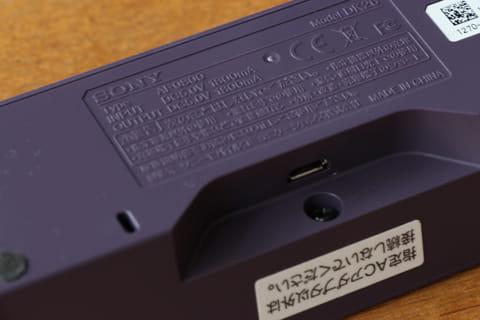 スマホのアンペア数は付属のクレイドルや充電器に記載されている